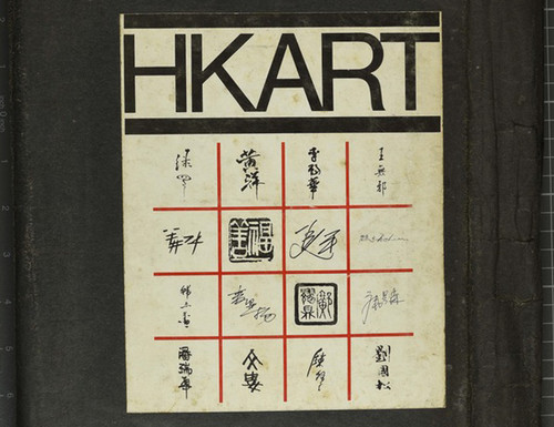 HKART2_HBC_list