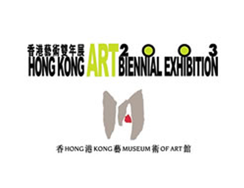 hkartbiennial2003_list