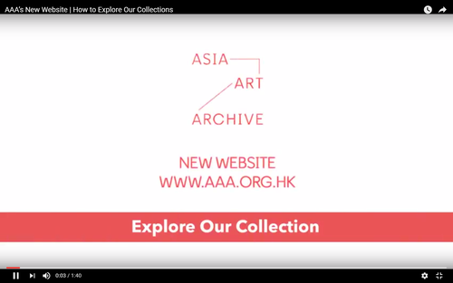 How to Explore Asia Art Archive's Collections