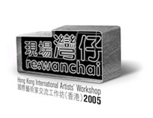 list_artistTalk_wanchai