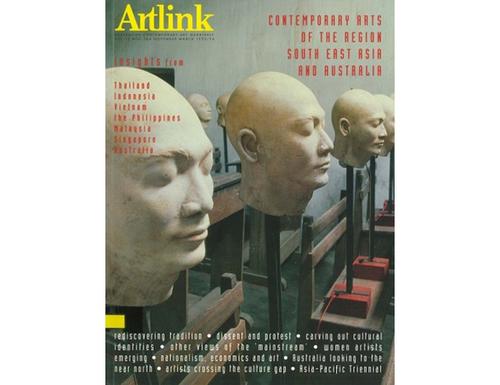 list_artlink