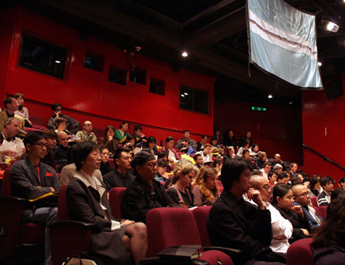 Forum at the Hong Kong Arts Centre