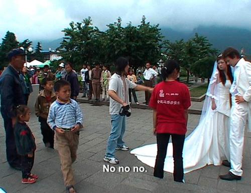 Image: <i>Shangri-La</i>, 2005, video still