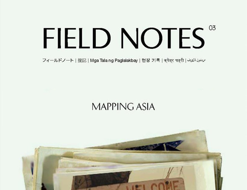 FIELDNOTES03_cover