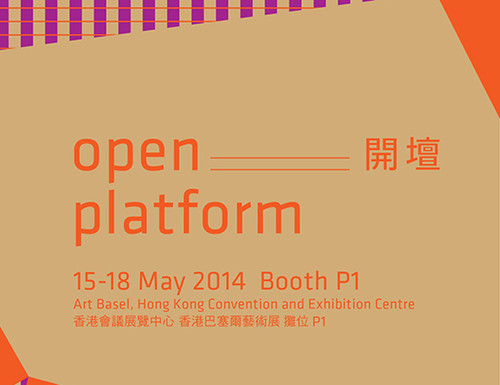 OpenPlatform2015_01_List