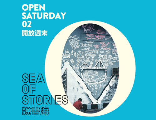OpenSaturday_List
