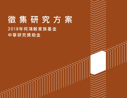 RHFF2018_650x500_tc_webpage