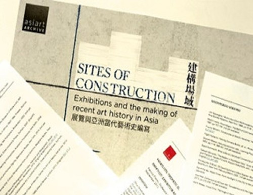 Shortlist | Sites of Construction