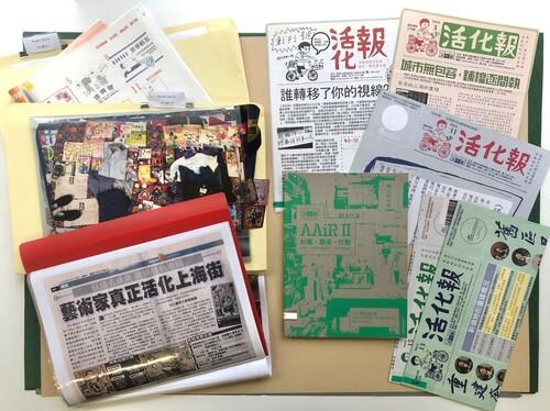 Hong Kong Independent Initiatives