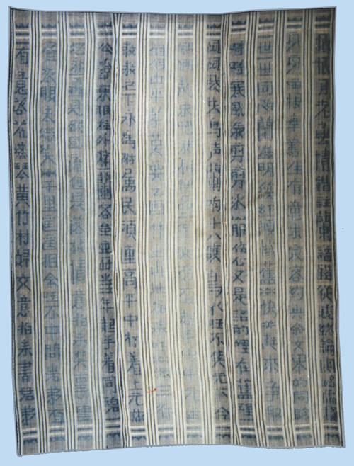 Image: Patterned quilts with words of love, called zi hua bei. Collected from Fuchuan County, Guangxi. This quilt was made by a woman whose husband was illiterate.