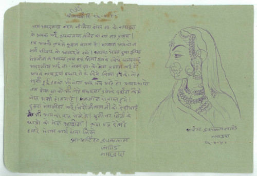 Image: Letter from Dwarka Lal Jangid to Sheikh, thanking her for sending her magazine article on Pichhwai painters of Nathdwara, 1990.