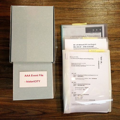 Image: Project file of HistoriCITY, currently available at Asia Art Archive's library in Sheung Wan, Hong Kong.