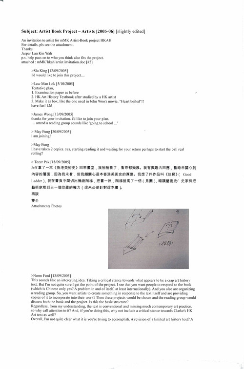"Image: Email correspondence between Jaspar Lau and invitees to the ""Artist Books Project"" in 2005–06. From HistoriCITY project file, Asia Art Archive."