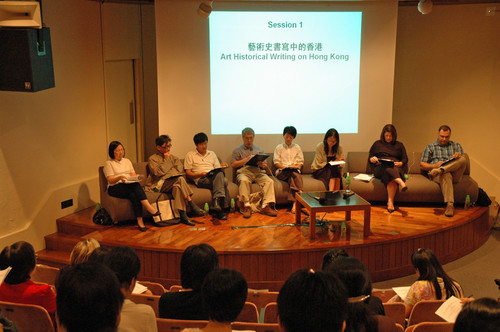 Image: Speakers at HistoriCITY–Art Historical Writing in and On Hong Kong: Roundtable Symposium, held on 29 September 2007.