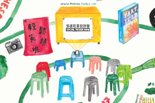 2-kai-fong-pai-dong-6x4.jpg