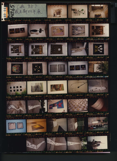 Image: Ha Bik Chuen, Contact Sheet of Photographs of a Re-visit to the Venice Biennale (1 of 2), July 1993.