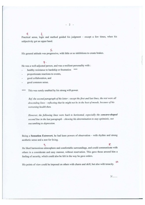 Image: Emily Hui's graphoanalysis of Ahmed Parvez's letter (2 of 3).