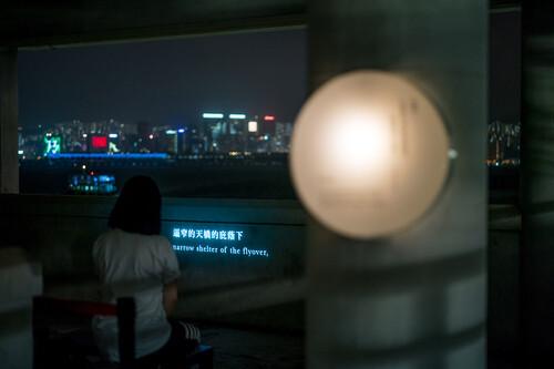 Image: Kingsley Ng, <i> Before a Passage</i>, 2021. Courtesy of the artist and the Hong Kong Arts Development Council.