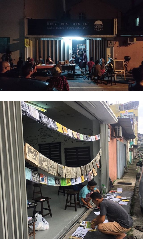 Image: Drying out damaged zines after a rain storm damages the roof of Kedai Buku Mak Ali cafe and infoshop in the city of Kajang (below), and a zine donation station outside an event (above). Courtesy of Kedai Buku Mak Ali.