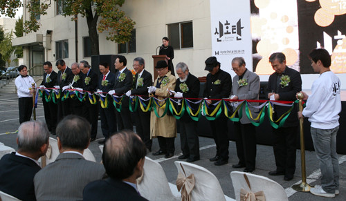 Image: Opening Ceremony, 'Beginning of New Era' (22 October–6 December 2009), National Museum of Contemporary Art, Seoul. Courtesy of Yonhap News Agency and National Museum of Contemporary Art, Seoul.