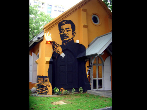 Image: Cheo Chai-Hiang, <i>Celebrating Little Thoughts (Singapore Sculpture Square)</i>, 2005, acrylic paint on Chapel Gallery facade.