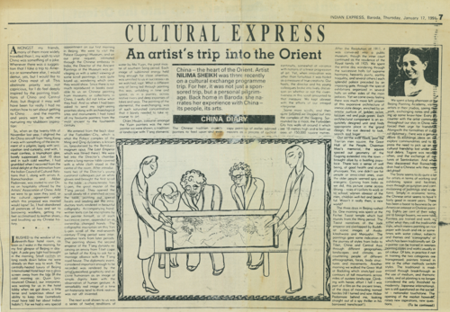"Image: Scan of Nilima Sheikh's ""China Diary"" text for <i>Indian Express</i>, 17 January 1991. Courtesy of the artist."