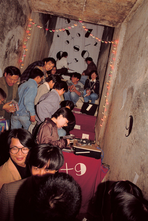 Image: Juhui LIANG 梁 鉅輝, <i>Digital Game (Exhibition View)</i>, 1996, Site-specific performance installation.
