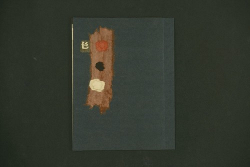 Image: Cover of the artist book.