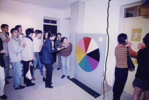 Image: <i>Jin Yuan Road Exhibition</i>, 1988.