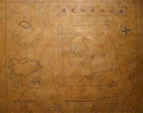 Image: Nan Tong Museum, Yan Naizhao, 1908.