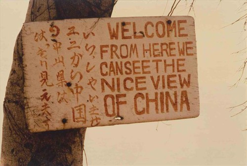 Image: Travel photo taken in the 1970s in Hong Kong