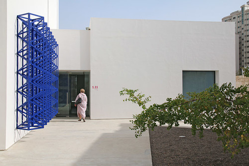 Image: Rasheed Araeen, <i>Sharjah Blues</i>, 2013. Commissioned by Sharjah Art Foundation.