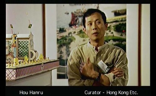Hou Hanru, interview, film still, 1997.*