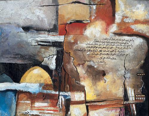 Image: A Taysir Sharaf painting.