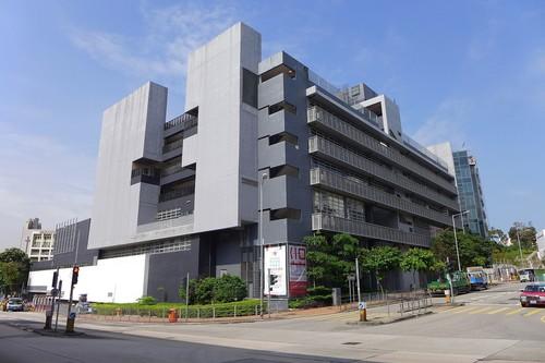 圖片:香港兆基創意書院校舍。維基共享資源:由維基百科用戶Wpcpey提供。