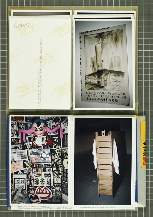 Image: Work by Gum Cheng (top right), Frog King (bottom left) and Kurt Chan Yuk Keung (bottom right). Documentation of <i>Talkover/Handover</i> by Ha Bik Chuen, 2007.