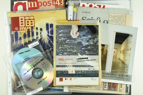 Image: Documentation of <i>Talkover/Handover</i> (2007) from AAA's Collection and the Ha Bik Chuen Archive.
