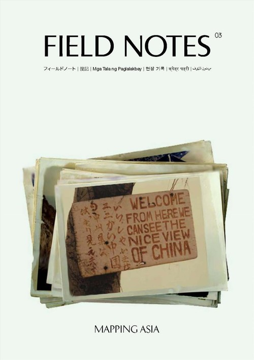 Image: <i>Field Notes</i> Issue 3