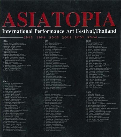 Asiatopia 1998-2004