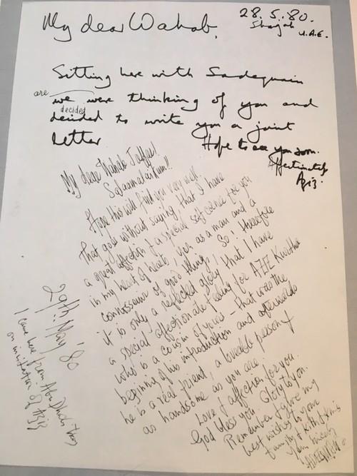 Image: Letter from Sadequain.