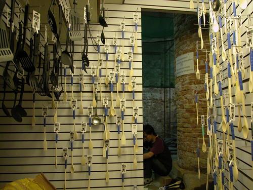 Image: Zheng Guogu, <i>Sample Room</i>, 2003, found objects and installation. ©Zheng Guogu.