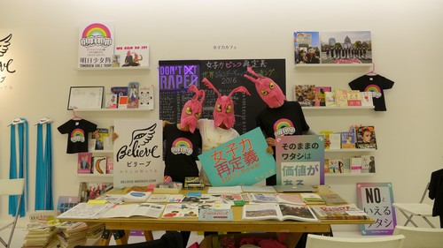 "Image: Close-up of Tomorrow Girls Troop's ""Girls Power Café."" Courtesy of the artists."
