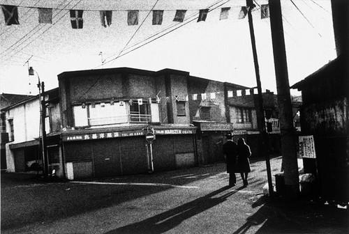 © Ishiuchi Miyako
