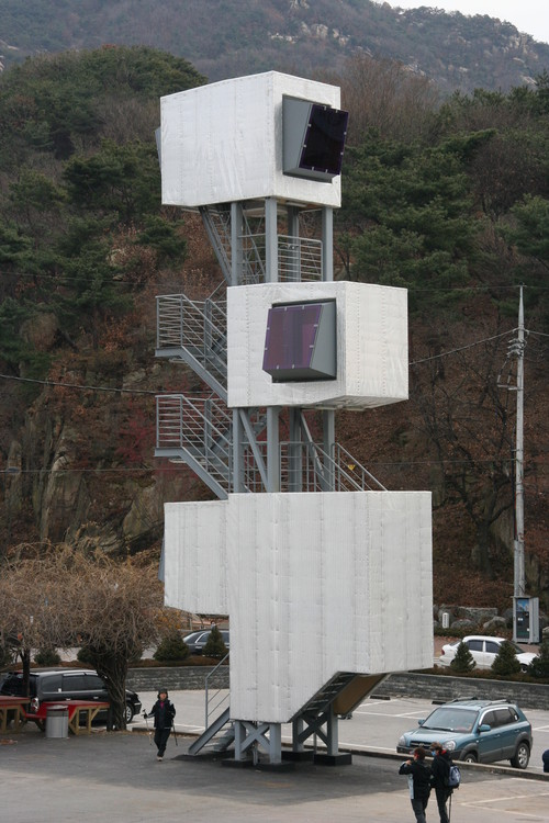 Event Documentation: Korea: Anyang Public Art Project 2005