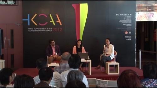 Introducing the 'Hong Kong Art History Research - Pilot Project'