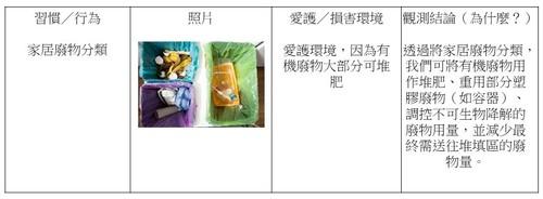nikita-image-process-ch-1.jpg