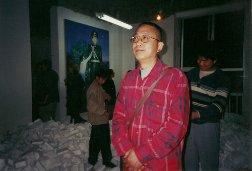 Cheng Li at 'Fuck Off' Exhibition