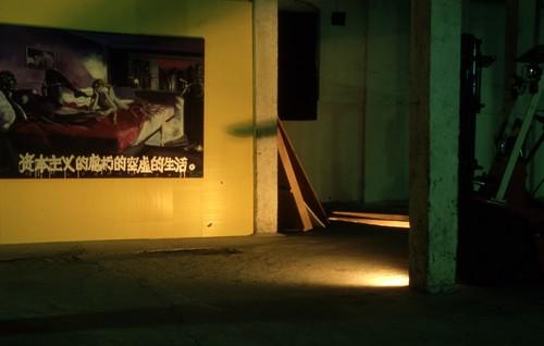 Work by Wang Xingwei (Exhibition View)