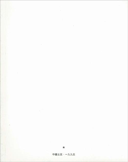 (White Cover Book)