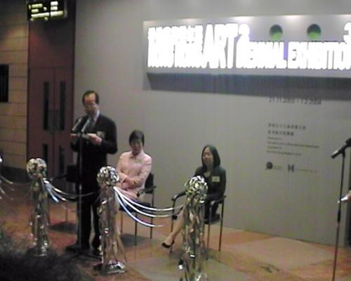 Hong Kong Art Biennial 2003
